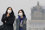 韩专家称雾霾归咎于中国,是在国际上丢脸
