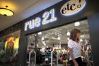 4个月2880家,美零售业关店速度创纪录