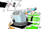 刘清海:107篇医学论文被撤 学术造假生态圈啥样