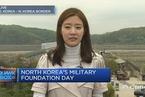 朝鲜庆祝建军85周年
