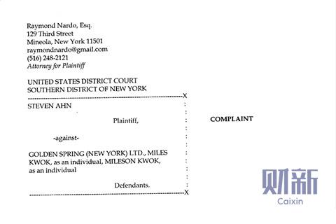Steven Ahn状告郭文贵和Golden Spring (New York) Ltd的起诉书