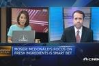麦当劳一季度盈利超预期 股价上涨近6%