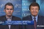 Netflix与爱奇艺达成内容授权协议 将进军中国市场