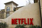 爱奇艺与Netflix达成授权合作 《黑镜》有望中美同步更新