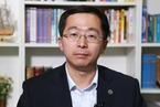 【讲者】伍戈:当前中国经济的动能是什么?