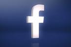 泰国一男子直播杀女 Facebook又陷舆论压力