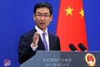 外交部:允朝鲜煤炭船靠港为人道考量 绝非允许进口