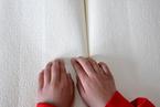 视障女孩起诉教育部 盲文试卷缺席阻断考研路