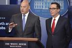 美国白宫公布税改计划 瞄向15%公司税