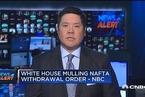 白宫起草行政令 拟退出北美自贸协定