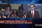 美财长:将设立规则防止富人避税