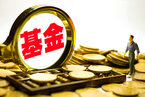 中金:内地基金都买了哪些港股?