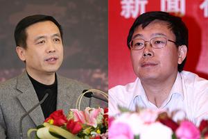 周慧琳、张宏森任国家广电总局副局长