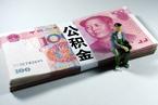 深圳公积金管理费逾3亿元未缴财政