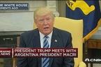 特朗普:是否离开北美自贸区我改主意了