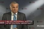 瑞银CEO:投资者信心较强 静待特朗普政策落地