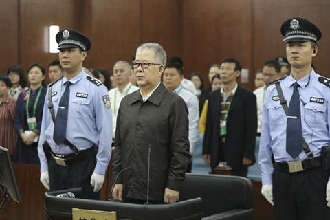 南航原总经理司献民一审获刑10年半 受贿近800万元
