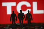 TCL去年净利润降近四成 手机销量不佳