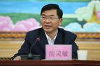 西藏党委秘书长房灵敏转岗广西纪委书记