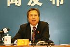 裴显鼎升任最高法院审委会副部级专委