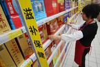 罗兰贝格:中国保健品市场2020年将达1800亿