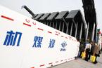 中国煤炭装备制造商收购博世子公司