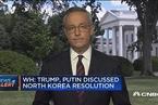 特朗普和普京就叙利亚问题通电话