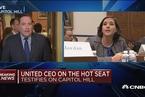 美联航CEO接受国会质询 再度道歉