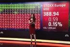 国际股市:欧洲股市周三低开