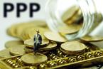 发改委发文鼓励PPP盘活基础设施存量资产