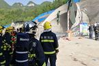 成贵铁路在建隧道发生重大事故 12人死亡