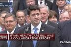 美众议院议长瑞安:想把医疗法案写入法律仍需做很多