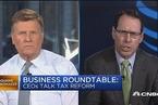 AT&T CEO:减税会带来更多企业投资和就业