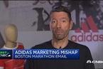 阿迪达斯一季度净利润增长30% Yeezy系列继续限量发售