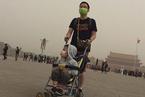 中国北方遭遇今年最强沙尘暴