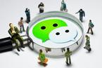 微信在俄突遭禁用 当地华人忙交换其他联系渠道