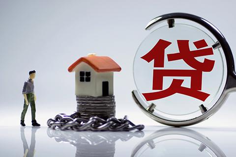 北京房贷持续回落 文化技术行业贷款高增长