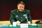 王艳勇少将任贵州省军区司令员