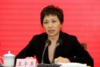 青海常委王宇燕成最年轻省级组织部长