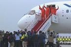 C919首飞成功 被视为A320及737对手