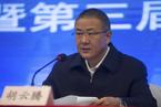 大法官胡云腾:避免冤案要靠源头预防