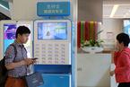 共享充电宝一周融资超7.5亿 市场评价分化