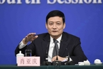 """肖亚庆:3年中有47家央企参与1676个""""一带一路""""项目"""