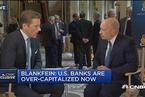 高盛CEO:现在很难分清投资银行与商业银行界限