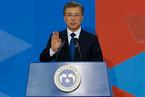 文在寅就职演说全文:我将终结韩国总统的不幸历史