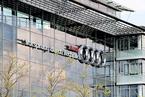 奥迪欲与一汽和上汽组建合资销售公司