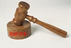 商标评审引入口头审理 复杂案件可当场质证