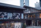 中国新建购物中心面积居全球首位 占比超四成