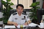 七省份党委政法委书记兼任同级公安厅(局)长