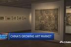 中国嘉德:国内艺术市场今年预计上涨30%